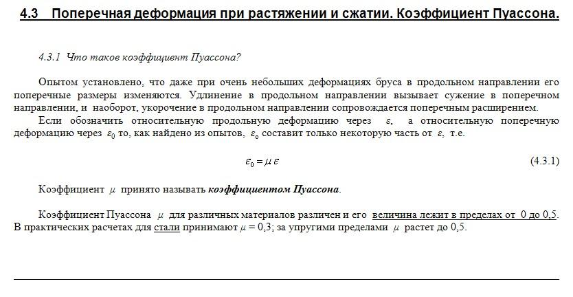 Продажа двухкомнатных квартир в Владимире